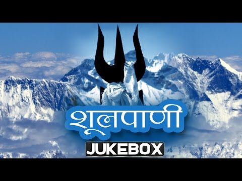 Shoolpani - New Bhole Baba Songs DJ - Bhole Baba Songs | Bho