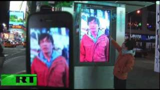 Times Square video screens hacked!