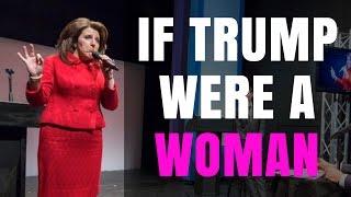 إذا رابحة كانت امرأة الليبراليين إعادة إنشاء ترامب/كلينتون المناقشة فإنه يرتد