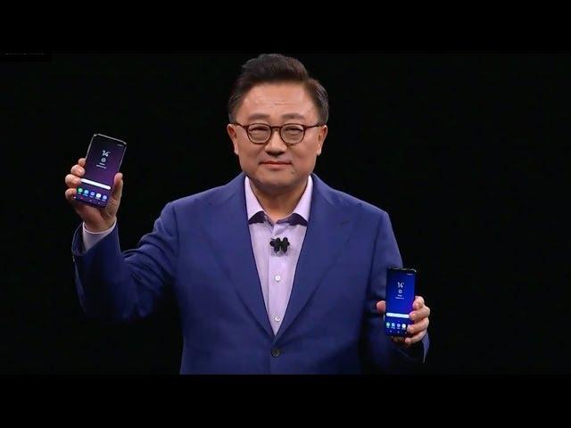 Así es el nuevo Samsung Galaxy S9