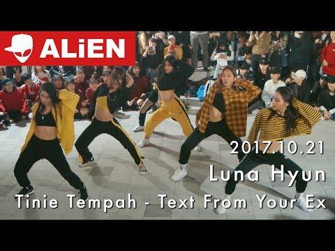 에일리언 홍대 버스킹 Busking | 171021 | Tinie Tempah - Text From Your Ex | Luna Hyun | Choreography