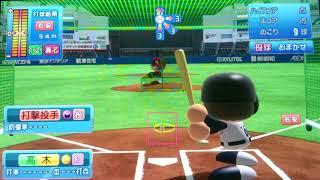 パワプロ2017育成ドラフト野手選手打撃紹介動画です。