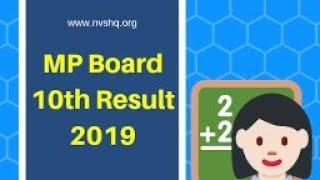 MP BOARD 10th RESULTS  DECLARE IN 2019