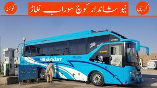 New Shandar Yutong Master   Surab Nighar Man RCD Road   Quetta Karachi Highway   Bus Of Balochistan