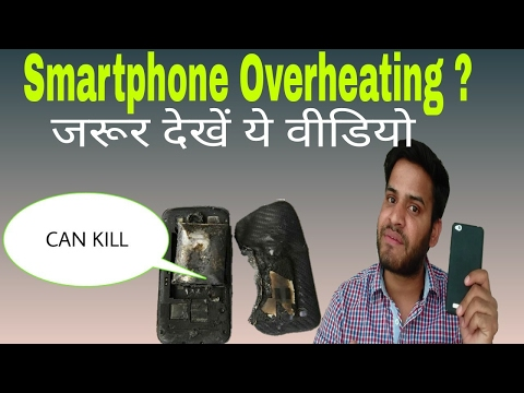 How to cool down Smartphone. Overheating can kill you? (Hindi)