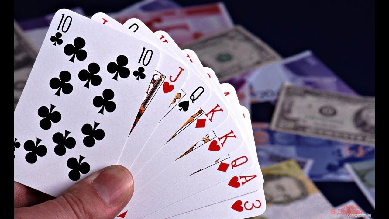 ютуб играть в карты подкидной дурак