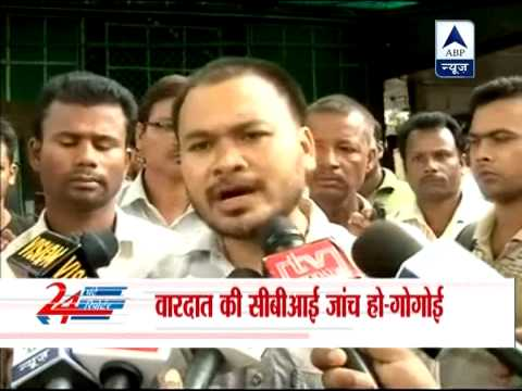Guwahati molestation: Channel 'News Live' denies Akhil Gogoi's charges