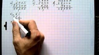 №1 алгебра 7 класс Макарычев