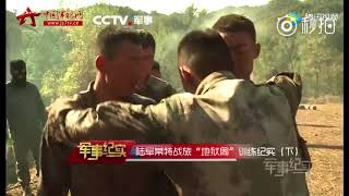 Watch how PLA Special Operations Forces survive hellish training with unbreakable will
