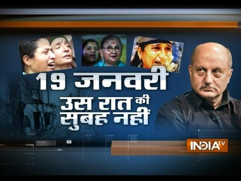 Watch Special Show on Kashmiri Pandits with Anupam Kher | India TV Exclusive