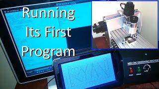 Mini CNC Router - Engraving Machine - Running Its First Hand Written Program