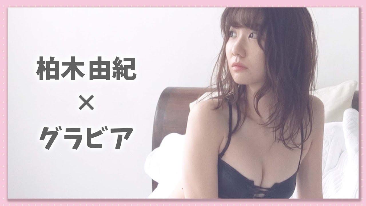 【大公開】水着グラビア撮影の裏側に密着!!
