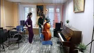 Урок Контрабас. Эстрадно-джазовый колледж КОНСОРТ