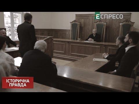Історична правда   Міфи русского міра - Чорносотенці