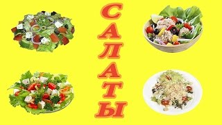 """Рыбный салат """"мимоза"""""""
