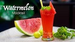 Watermelon Mocktail | Watermelon Mojito | Watermelon Drink