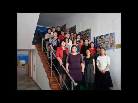 Дистанционные курсы повышения квалификации для педагогов