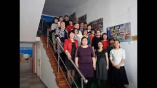 Курс повышения квалификации учителей математики