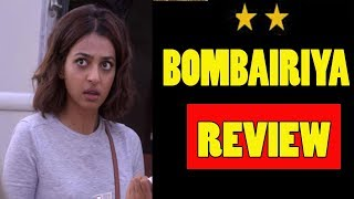 movie review bollywood hindi movie bombariya or bimariya radhika apte flop filmi khabar