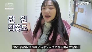 [안산뉘우스] 그림 천재 조선 미술계의 핵인싸! 김홍도를 만나러 가다