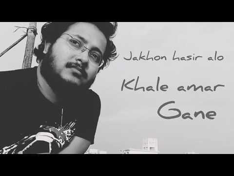 Jakhon Dhowa Meghe | Moheener Ghoraguli | Joyjit Lahiri | Subrata Ghosh