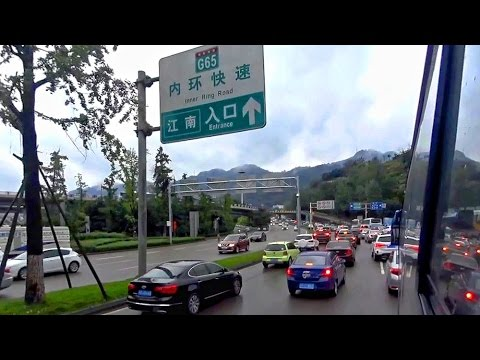 重慶離開貴僑酒店往G65內環快速道途經四公里捷運站 Chongqing (China)