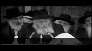 Gambar cover Judíos superiores a la Toráh