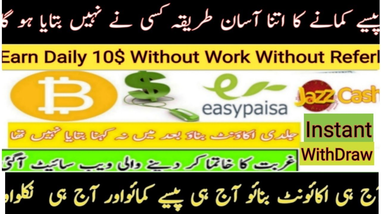 How to Earn Money Online Without Invest New Earning Website Make Money  Daily 10$ Urdu Hindi