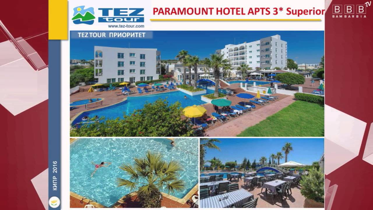 Сколько стоит Вилла с бассейном на Кипре? Айя Напа без людей .