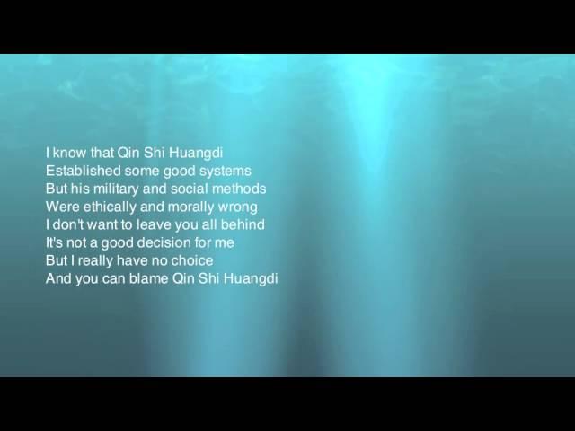 Qin Shi Huangdi Song (Blame Qin Shi Huangdi)