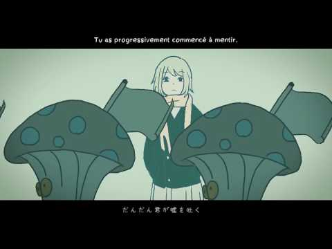 【nenene-united feat. Hatsune Miku Append DARK】Exclusion【Traduction en Français】