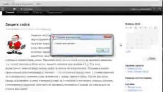 Защита Вашего текста от копирования. Плагин wp-copyprotect.(Защита Вашего текста от копирования. Плагин wp-copyprotect. Скачать плагин http://nevcomer.ru/, 2014-01-07T14:50:16.000Z)