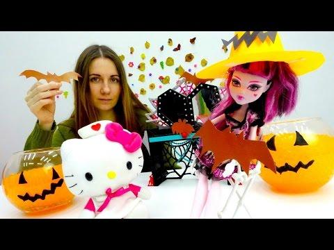 Видео для девочек.Куклы Монстер Хай Monster High:Хелло Китти и ДРАКУЛАУРА ловят летучих мышей