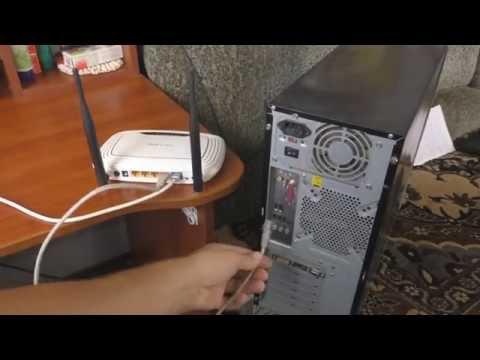 Как подключить роутер через кабель