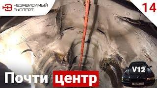 БМВ ДИКИЙ АНТИСВАП - Бумер ДЛЯ ПОДПИСЧИКОВ#14