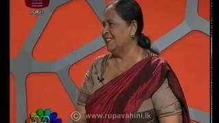 Nugasewana Mahum Athkam 2019-11-21 | Rupavahini Thumbnail