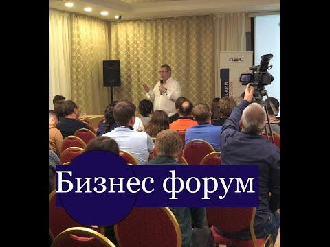 Видеосъёмка в Омске. Транспортная Компания ПЭК форум Омск