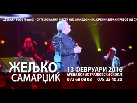 ZELJKO SAMARDZIC - 13.02.2016 ( Arena Boris Trajkovski - Skopje )