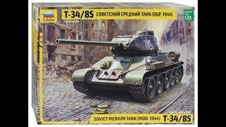 Стендовий моделізм.Т-34/85 Радянський середній танк (зразка 1944 р.) 1/35 (3687) 4