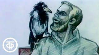 Открытое окно. Мультфильм по мотивам рассказа Юрия Бондарева «Клара» (1986)