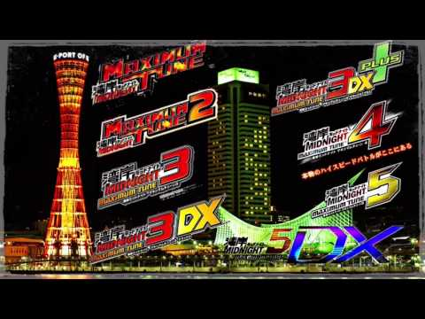 WMMT『歴代 Entry Maxi』初代〜5DX BGM