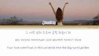 [2.96 MB] Jessica (제시카) – Golden Sky Lyrics (Han|Rom|Eng)