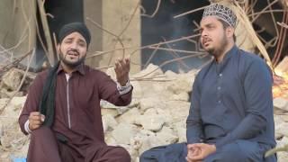 Sham jalta raha muhammad sufiyan qadri 2017 new