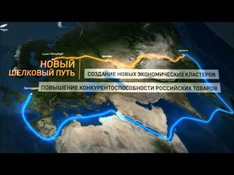 Фильм «Новый Шелковый путь», Оренбург