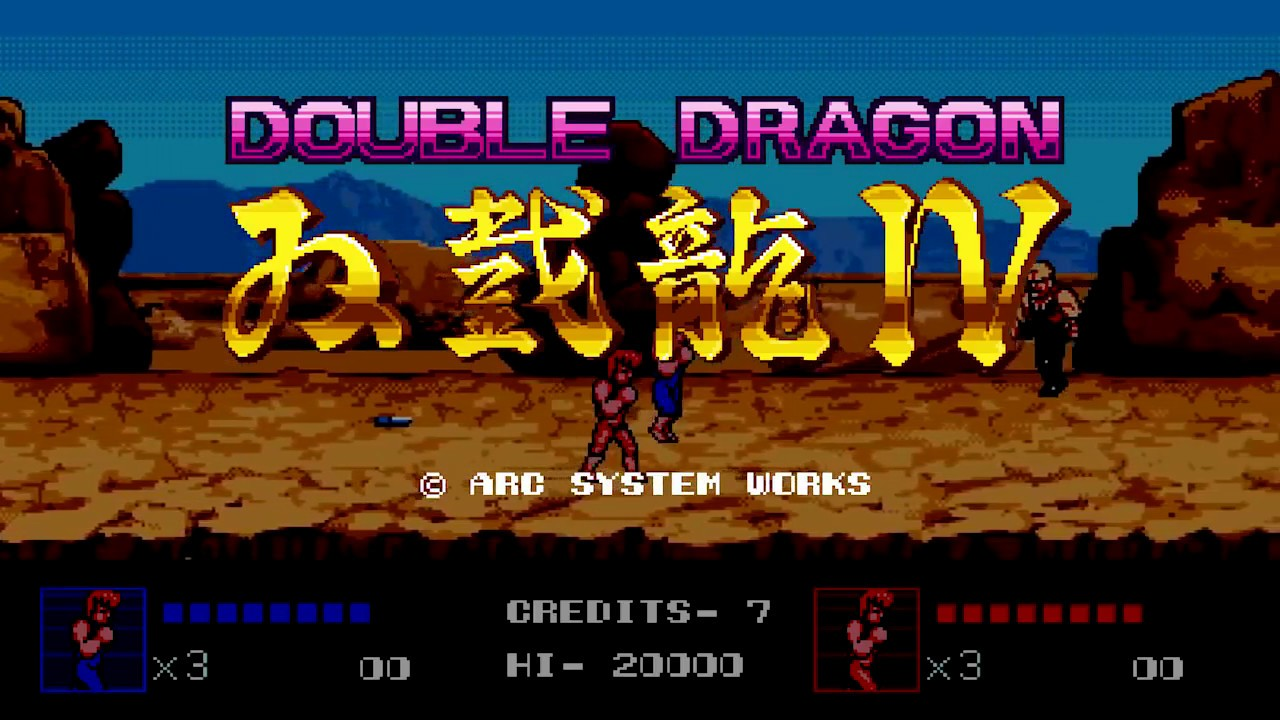 Double Dragon 2017