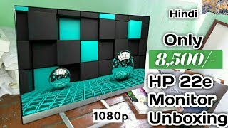 [Hindi-हिंदी] Unboxing HP 22es(21.5inch) Display Monitor Features & details