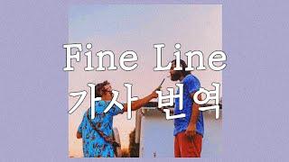 [가사 번역/자막] 해리 스타일스(Harry Styles) - Fine Line