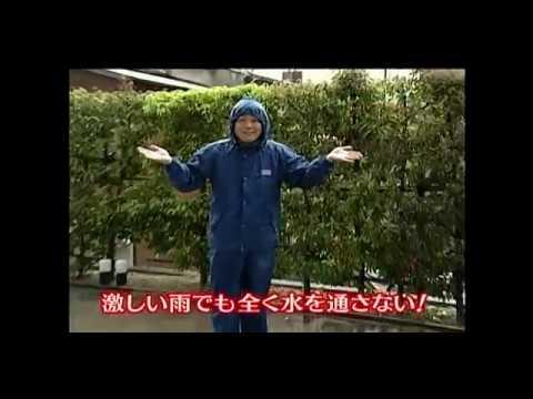 日本直販 テレビショッピング レインスーツⅡ