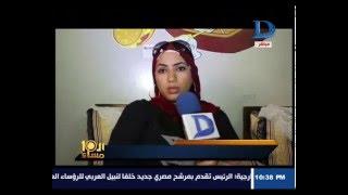 العاشرة مساء|مظاهرات طائفية ضد مدرسة في مدرسة بني مزار