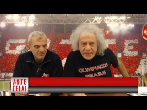 Επικές προβλέψεις από τους Τάκη και Άκη για το ΠΑΟΚ - Ολυμπιακός